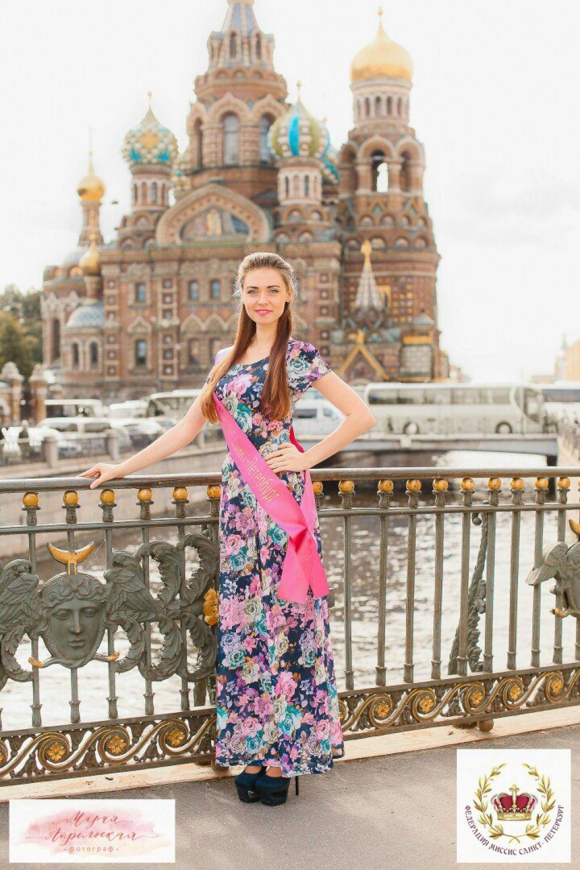 Анастасия Плешкова, Санкт-Петербург.