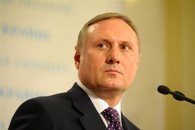 Суд начал рассмотрение апелляции наарест экс-депутата отПартии регионов Ефремова