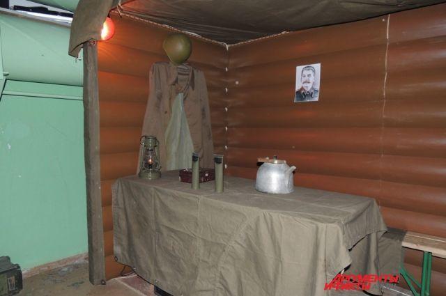 ВЕкатеринбурге Росимуществу придется отремонтировать бомбоубежище