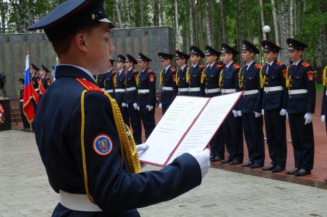 Торжественное открытие состоялось 11 октября.