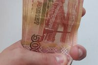 Сотрудники некоторых компаний получили свои честно заработанные деньги.