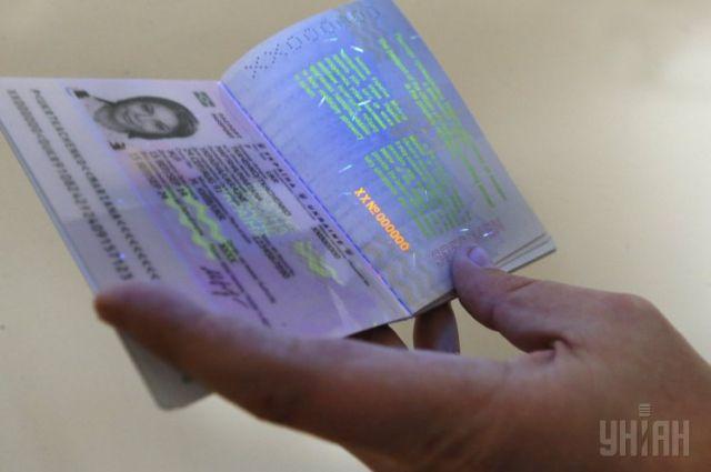 Биометрические паспорта вскором времени подешевеют— Миграционная служба