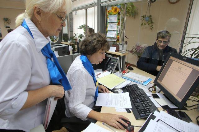 Прожиточный минимум пенсионерам снизят на300 руб.