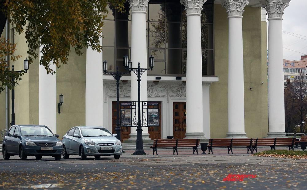 Зал камерной и органной музыки «Родина».
