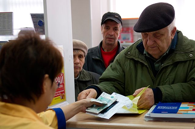 Платят ли налог на дарение пенсионеры