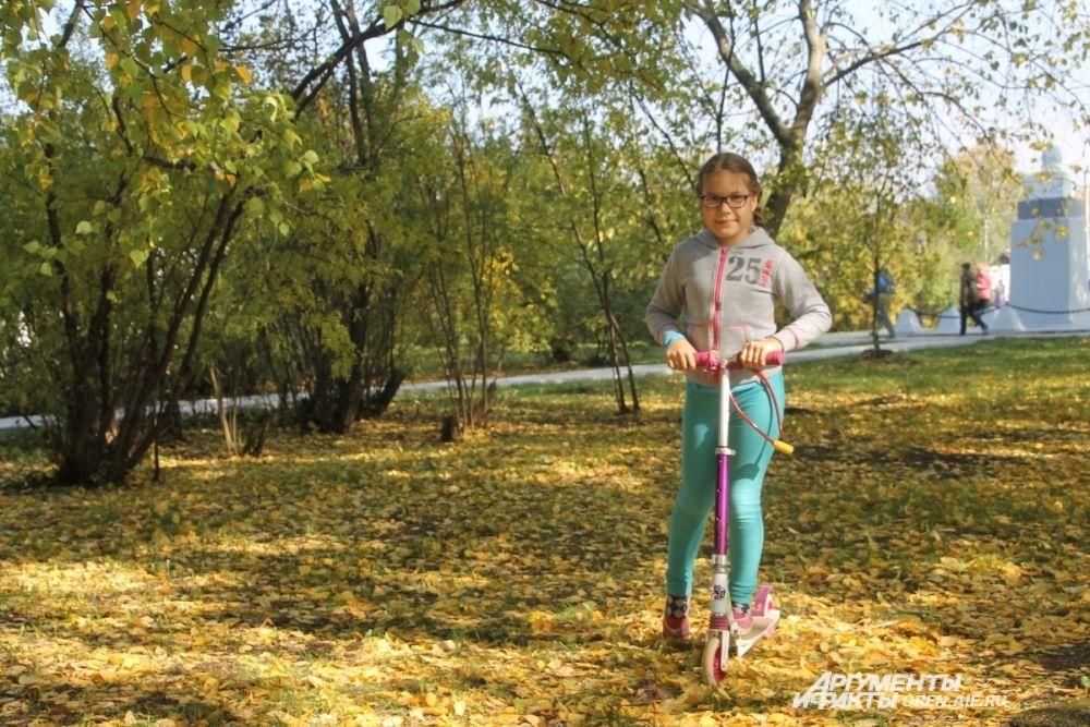 Осень в Аксаково Оренбургской области - не повод откладывать активный отдых.