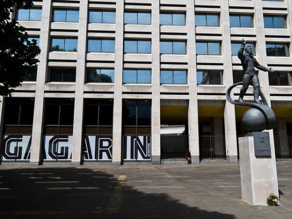 Памятник Гагарину в Лондоне является точной копией памятника в подмосковных Люберцах.