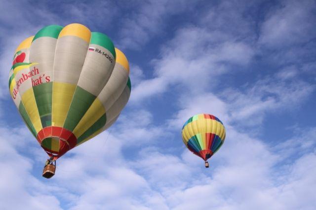 Утульской молодежи истудентов есть возможность бесплатно полетать навоздушном шаре