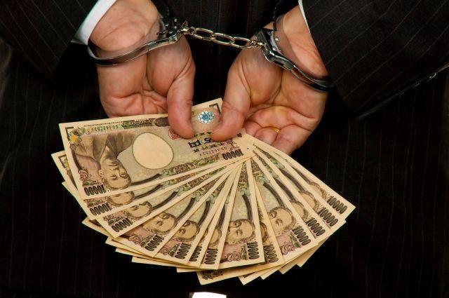 Замглавы японского банка украл 1,9 млн долларов ради любимой и детей