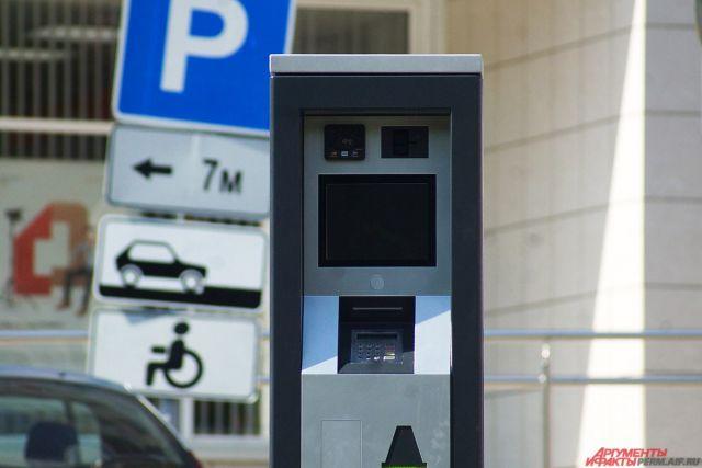 Генпрокуратура нашла нарушения вработе платных парковок