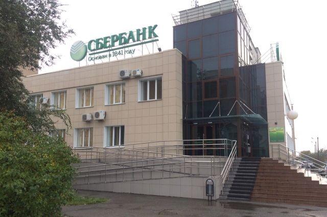Сбербанк – крупнейший банк в России.