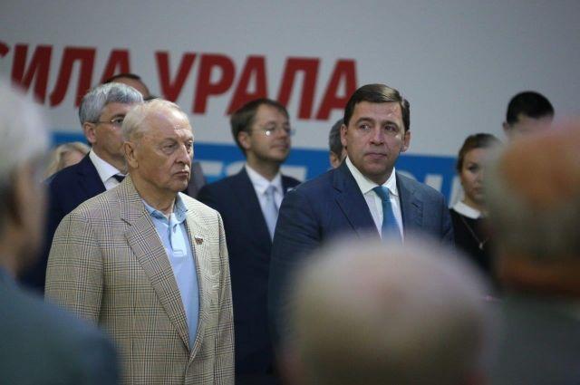 Уставная комиссия одобрила проект Куйвашева пореформе свердловской власти