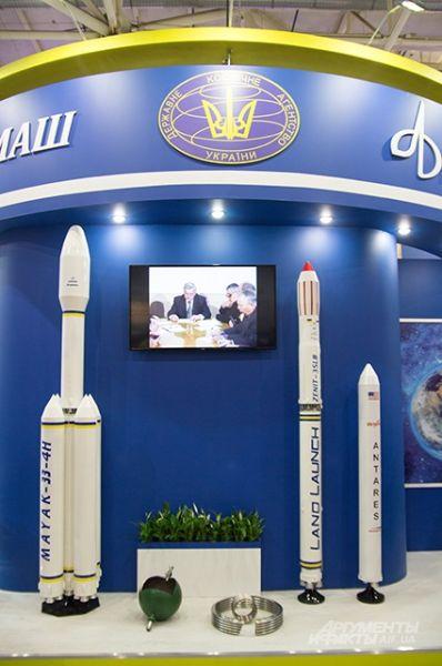 Государственное космическое агенство Украины представило свои ракеты на этой выставке