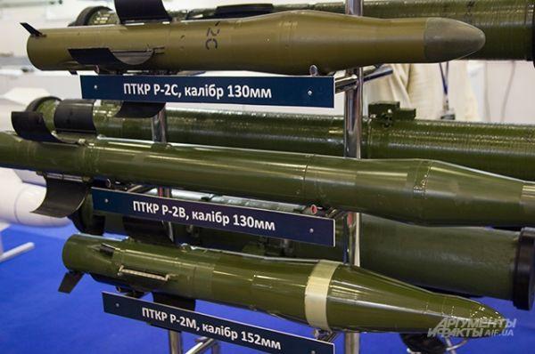 Еще от УкрОборонПрома поступили на продажу снаряды разных внушительных калибров