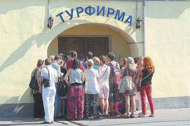 70 туристов неувидели ниКрым, ниденьги