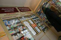 Льготные лекарства поступят в аптеки в течении 2 ближайших месяцев.