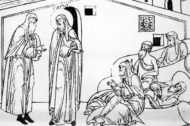 Репродукция миниатюры «Монастырская больница» (из рукописи «Житие Сергия Радонежского»). Конец XVI века.