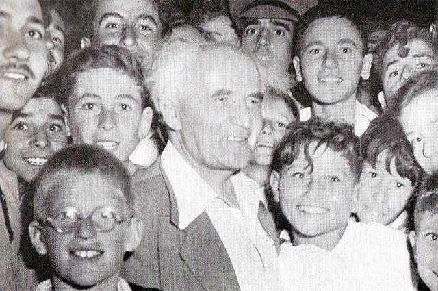 Бен-Гурион и дети.