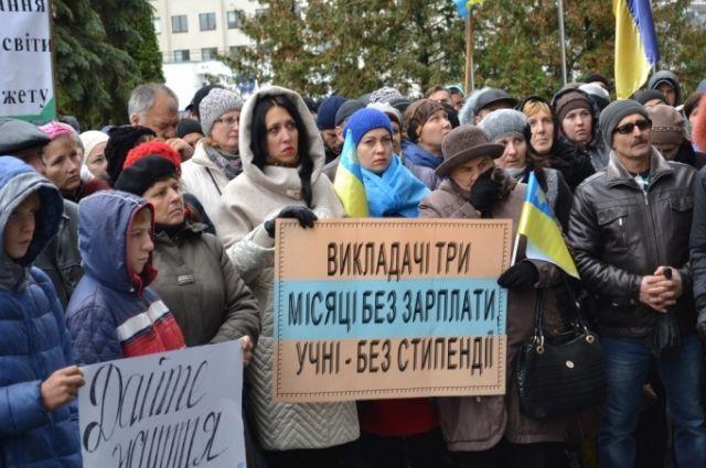 Пикет преподавателей и студентов в Тернополе