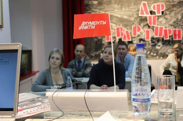 «АиФ» запустил совместный проект с Министерством здравоохранения РФ.