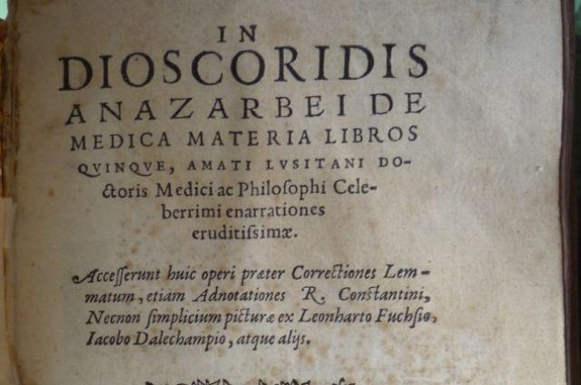 На выставке покажут книги, карты и гравюры XVI-XVIII веков.