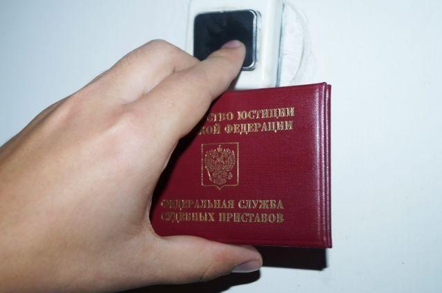 Северодвинский пристав оштрафована на150 тыс. руб. заподлог
