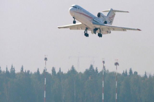 С30октября открывается новый рейс изКазани в столицу Российской Федерации