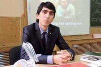 Александр Шагалов – один из самых молодых лауреатов Всероссийского конкурса «Учитель года России».