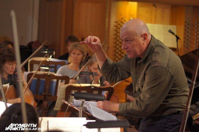 Оркестр Калининградской филармонии исполнит произведения Битлз.