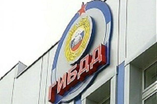 Инцидент произошел в около 19 часов 14 октября.