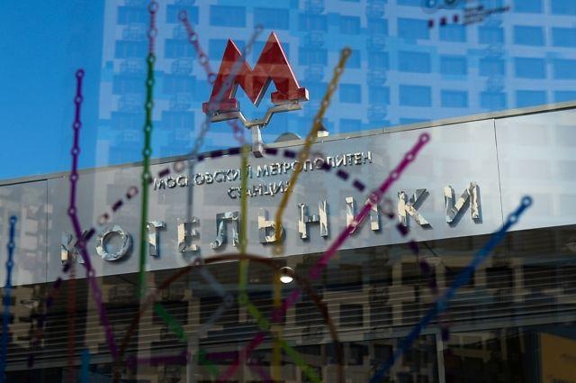 Участок Таганско-Краснопресненской линии метро в Москве закроется на сутки