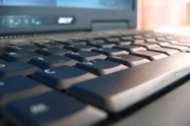 ВЧебоксарах мужчина выложил вИнтернет обнаженные фото своей бывшей