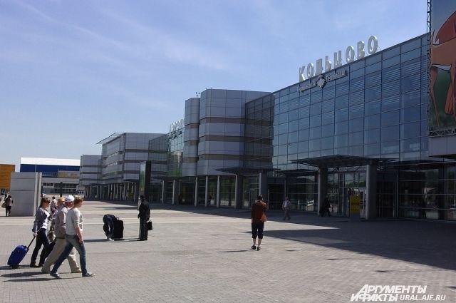 Ваэропорту Кольцово завзятку задержали заместитель начальника пограничного поста