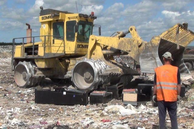 Генпрокуратура требует перестать складировать отходы насвалке вблизи поселка им.А.Космодемьянского
