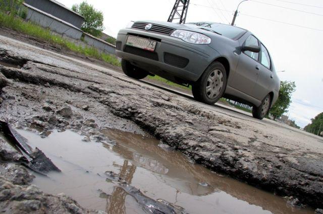 ВЧелябинске владелец автомобиля отсудил 55 тыс. руб. задорожную яму