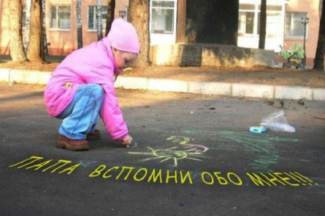 ВСвердловской области заведены первые уголовные дела вотношении неплательщиков алиментов