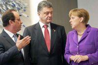 Петр Порошенко, Франсуа Олланд и Ангела Меркель