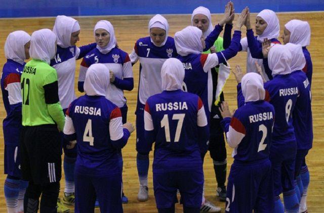 Женская сборная России помини-футболу сыграла сИраном вхиджабах