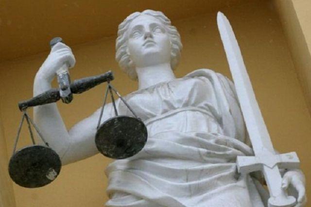 Суд встал на защиту малолетних детей.