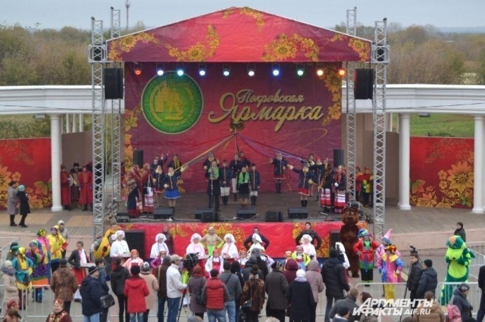 Широкая Покровская ярмарка развернулась в выходные дни