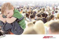 В мире взрослых дети часто становятся жертвами.