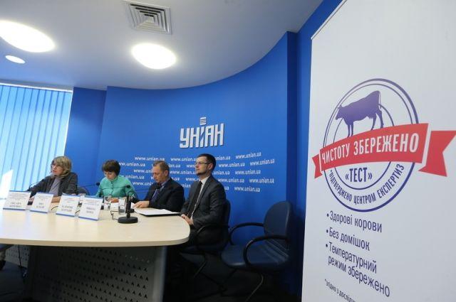 Специалисты Центра потребительских экспертиз ТЕСТ