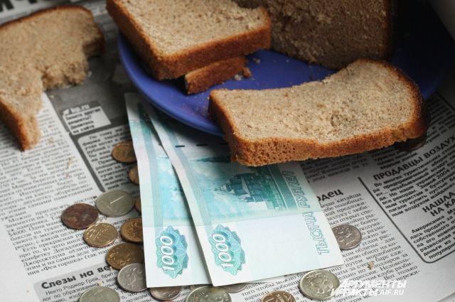 Право пенсионера на бесплатную юридическую помощь