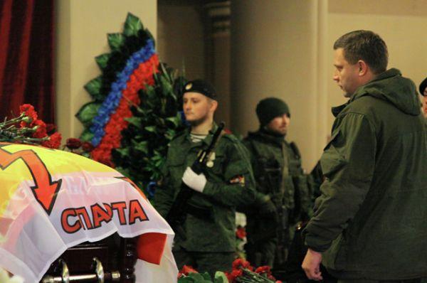 На прощание прибыл глава самопровозглашенной Донецкой народной республики Александр Захарченко.