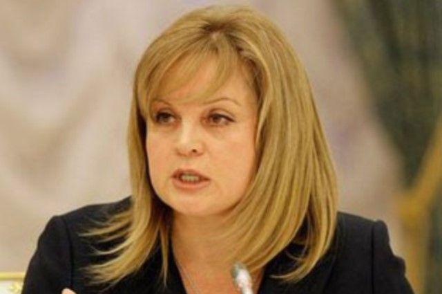 Элла Памфилова сообщила опроверке в северной столице по результатам выборов