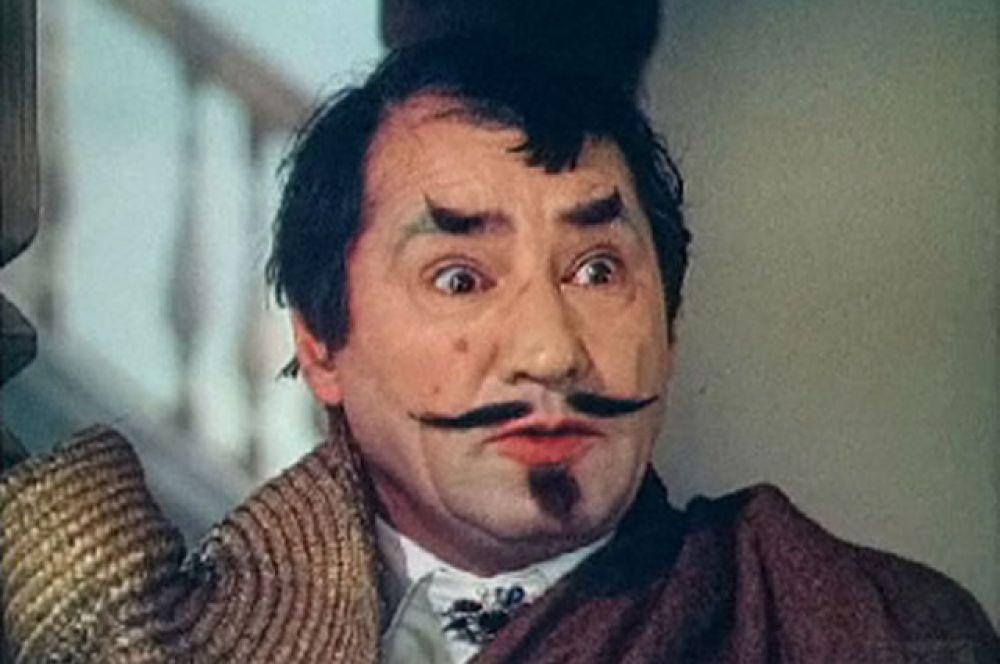 В телевизионном фильме «Перикола», 1984 год.