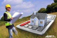 Госдума приняла закон, который приостанавливает до 1 января 2020 года рыночную переоценку недвижимого имущества в целях налогообложения. До 2020 года будет применяться кадастровая стоимость объекта недвижимости, действующая на 1 января 2014 года.