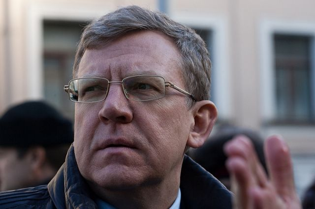 Организатором конкурса выступил экс-министр финансов РФ.