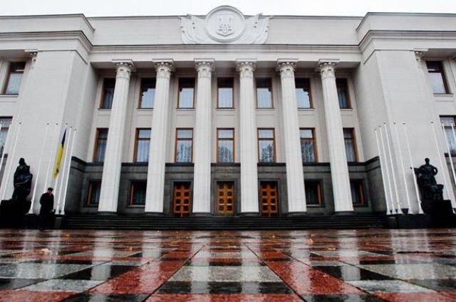 Законодательный проект оспецконфискациях пока неудалось включить вповестку работу Рады