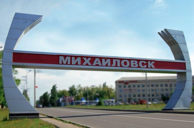 ВМихайловске руководитель администрации преждевременно сложил полномочия